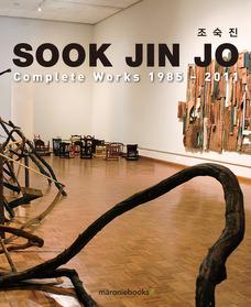 조숙진 SOOK JIN JO