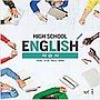 (새참고서) High School English 자습서 양현권 (2019)