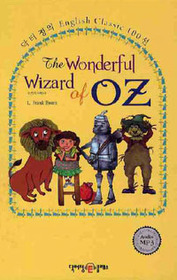 "<font title=""오즈의 마법사 The Wonderful Wizard of OZ "">오즈의 마법사 The Wonderful Wizard of OZ...</font>"