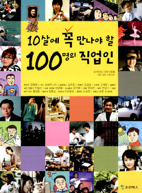 10�쿡 �� ������ �� 100���� ������