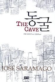동굴 - THE CAVE