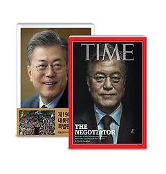 "<font title=""문재인의 운명 (특별판) + Time Asia 문재인 Cover Edition 패키지"">문재인의 운명 (특별판) + Time Asia 문재...</font>"