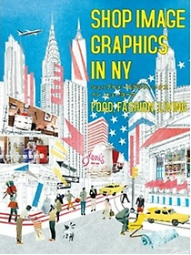 """<font title=""""Shop Image Graphics in New York (Hardcover)"""">Shop Image Graphics in New York (Hardcov...</font>"""