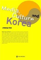 Media Culture and Korea