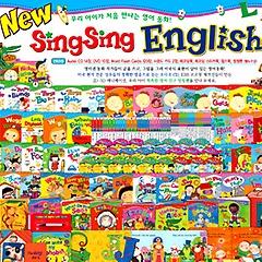 [한국헤르만헤세]New Sing Sing English/뉴씽씽영어/전63권 오디오CD14장 DVD10장 플래쉬카드120장 사운드카드2장 등/씽씽펜별도