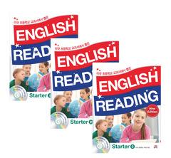 미국 초등학교 교과서에서 뽑은 ENGLISH READING 1학년 과정 패키지