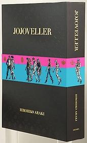 JOJO VELLER完全限定版 (マルチメディア)