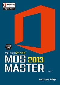 MOS 2013 Master (2016)