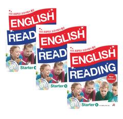 미국 초등학교 교과서에서 뽑은 ENGLISH READING 2학년 과정 패키지