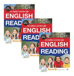 미국 초등학교 교과서에서 뽑은 ENGLISH READING 3, 4학년 과정 패키지