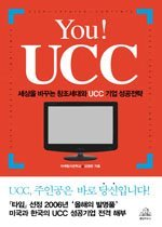 You UCC