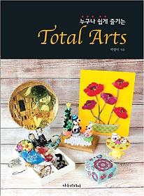 Total Arts