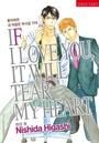 좋아하면 내 마음은 부서질 거야 : IF I LOVE YOU, IT WILL TEAR MY HEART