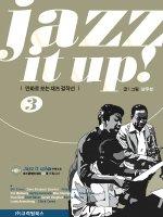 jazz it up 3