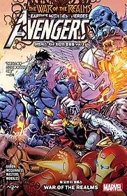 """<font title=""""어벤저스 : 지구 최강의 영웅들 Vol. 3 - 워 오브 더 렐름스"""">어벤저스 : 지구 최강의 영웅들 Vol. 3 - ...</font>"""