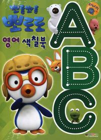 �ǷջǷ� �Ƿη� �����ĥ�� ABC