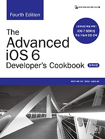 "<font title=""The Advanced iOS 6 Developer"