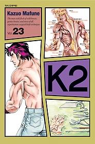 케이투 K2 23