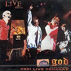 지오디(god) - Live Album (2CD)