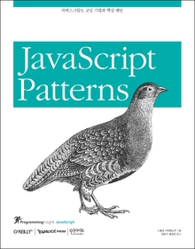 "<font title=""자바스크립트 코딩 기법과 핵심 패턴 JavaScript Patterns"">자바스크립트 코딩 기법과 핵심 패턴 JavaS...</font>"
