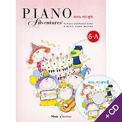 피아노 어드벤처 6-A (올인원)