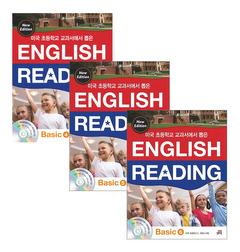 미국 초등학교 교과서에서 뽑은 ENGLISH READING 5, 6학년 과정 패키지