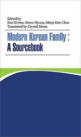 Modern Korean Family