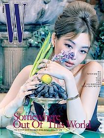 더블유 W (월간) 11월호 C형