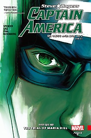 "<font title=""캡틴 아메리카: 스티브 로저스 Vol. 2 - 마리아 힐의 재판"">캡틴 아메리카: 스티브 로저스 Vol. 2 - 마...</font>"