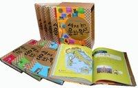 """<font title=""""사진과 지도로 만나는 세계 최고 문화 유산 세트"""">사진과 지도로 만나는 세계 최고 문화 유산...</font>"""