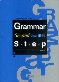 Grammar Second Step book 1