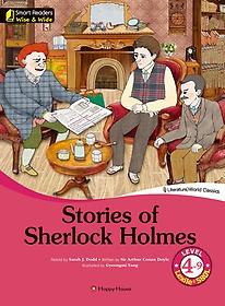 Stories of Sherlock Holmes (영문판)