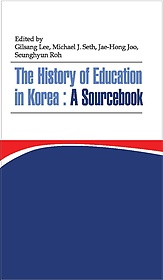 The History of Education in Korea
