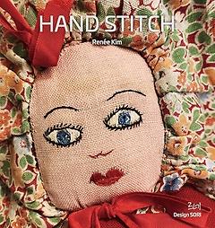 핸드스티치 (HAND STITCH)