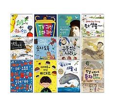 제12회 한국어능력시험 선정도서 4급(3~4학년) 패키지(전12권)