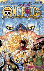 ONE PIECE 65 (コミック)