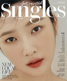 싱글즈 Singles (월간) 7월호 C형