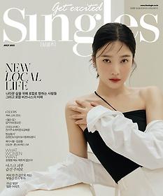 싱글즈 Singles (월간) 7월호 D형