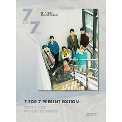 갓세븐(GOT7) - 7 for 7  [Present Edition]