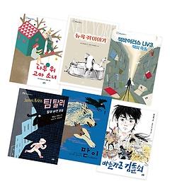 논장 청소년시대 6권 세트