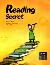 Reading Secret Jr. Level 1