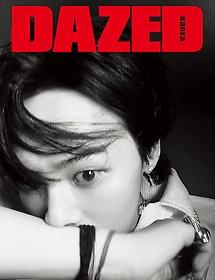 데이즈드 앤 컨퓨즈드 코리아 DAZED & CONFUSED KOREA (월간) 4.5월호 G형