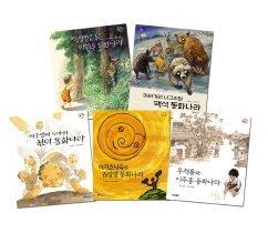 빛나는 어린이 문학 세트