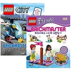 레고 브릭마스터 BRICKMASTER 시티+프렌즈 2권세트