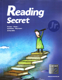Reading Secret Jr. Level 2