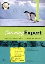 Listening Expert 1 (TAPE����)