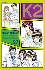 케이투 K2 27