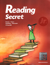 Reading Secret Jr. Level 3