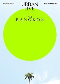 어반 리브 No. 2 방콕
