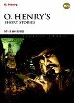 O.HENRYS - 오 헨리 단편집 8